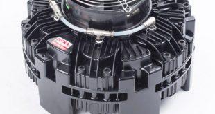 NIIKA Fan Cooled Brake DBR-256